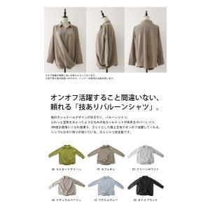 """頼れる""""ワザあり""""。プルオーバーバルーンシャツ・4月20日20時〜再再販。このシャツを即戦力にした。##メール便不可 antiqua 02"""
