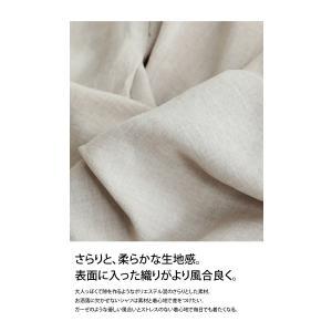 """頼れる""""ワザあり""""。プルオーバーバルーンシャツ・4月20日20時〜再再販。このシャツを即戦力にした。##メール便不可 antiqua 11"""