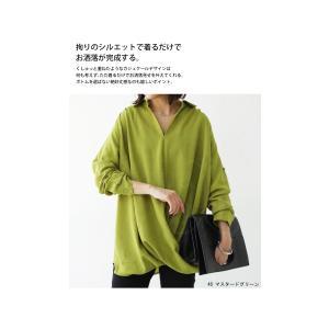 """頼れる""""ワザあり""""。プルオーバーバルーンシャツ・4月20日20時〜再再販。このシャツを即戦力にした。##メール便不可 antiqua 03"""