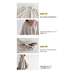 """頼れる""""ワザあり""""。プルオーバーバルーンシャツ・4月20日20時〜再再販。このシャツを即戦力にした。##メール便不可 antiqua 10"""