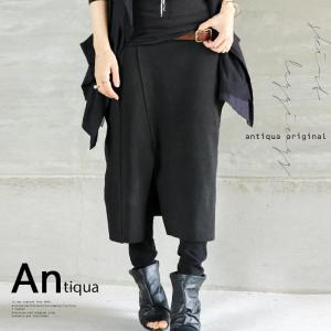 ボトム スカート レギンス付き モード レギンス付きニットスカート・再再販。##メール便不可|antiqua