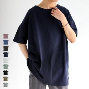 トップス プルオーバー メンズ 五分袖 七分袖 綿 綿100% バスクTシャツ・5月25日20時〜発売。発送は5/28〜。##メール便不可|antiqua