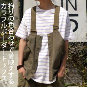 クリアランスバーゲン!期間限定開催!トップス プルオーバー メンズ 綿 ボーダーTシャツ・再販。100ptメール便可(返品・キャンセル・交換不可) antiqua 08