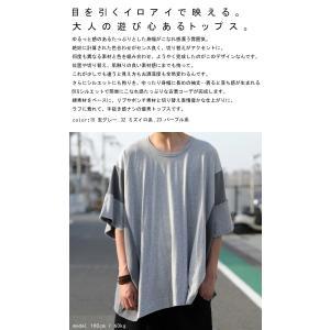 トップス 七分袖 メンズ 綿 プルオーバー Tシャツ カラーブロッキングビッグT・##メール便不可|antiqua|02