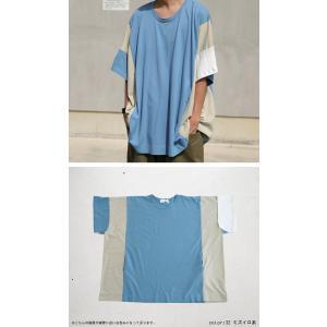 トップス 七分袖 メンズ 綿 プルオーバー Tシャツ カラーブロッキングビッグT・##メール便不可|antiqua|13