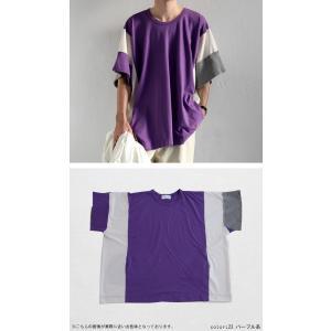 トップス 七分袖 メンズ 綿 プルオーバー Tシャツ カラーブロッキングビッグT・##メール便不可|antiqua|14