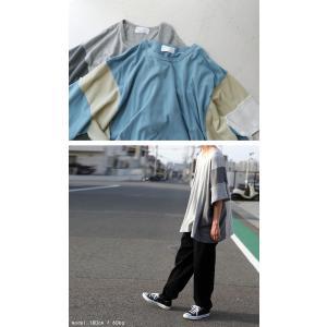 トップス 七分袖 メンズ 綿 プルオーバー Tシャツ カラーブロッキングビッグT・##メール便不可|antiqua|03