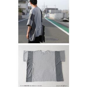 トップス 七分袖 メンズ 綿 プルオーバー Tシャツ カラーブロッキングビッグT・##メール便不可|antiqua|06