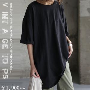 トップス Tシャツ レディース 半袖 五分袖 カットソー ヴィンテージ加工Tシャツ・100ptメール便可|antiqua