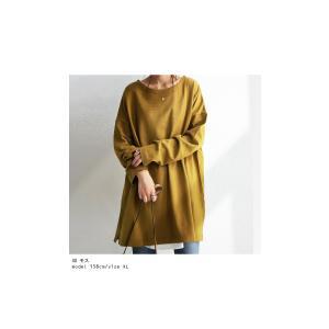 カットソー レディース ロンT トップス 長袖 無地 ゆったりバスク生地 ロングtシャツ・10月15日0時〜再再販。80ptメール便可|antiqua|12