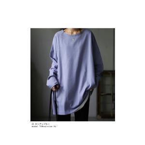カットソー レディース ロンT トップス 長袖 無地 ゆったりバスク生地 ロングtシャツ・10月15日0時〜再再販。80ptメール便可|antiqua|15