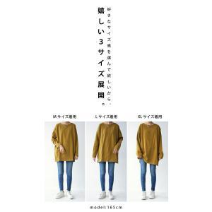 カットソー レディース ロンT トップス 長袖 無地 ゆったりバスク生地 ロングtシャツ・10月15日0時〜再再販。80ptメール便可|antiqua|16
