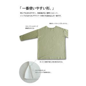カットソー レディース ロンT トップス 長袖 無地 ゆったりバスク生地 ロングtシャツ・10月15日0時〜再再販。80ptメール便可|antiqua|17