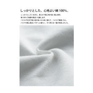 カットソー レディース ロンT トップス 長袖 無地 ゆったりバスク生地 ロングtシャツ・10月15日0時〜再再販。80ptメール便可|antiqua|18