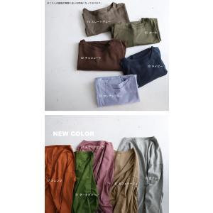 カットソー レディース ロンT トップス 長袖 無地 ゆったりバスク生地 ロングtシャツ・10月15日0時〜再再販。80ptメール便可|antiqua|03