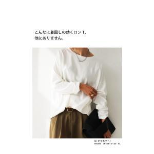 カットソー レディース ロンT トップス 長袖 無地 ゆったりバスク生地 ロングtシャツ・10月15日0時〜再再販。80ptメール便可|antiqua|09