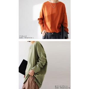 カットソー レディース ロンT トップス 長袖 無地 ゆったりバスク生地 ロングtシャツ・10月15日0時〜再再販。80ptメール便可|antiqua|10