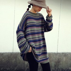トップス ニット メンズ ボーダー 綿 セーター ゆったり マルチボーダーニット・11月9日20時〜発売。##メール便不可|antiqua