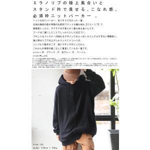 アウター パーカー ニット メンズ 長袖 トップス 羽織り ニットパーカー・1月22日20時〜再販。「G」##メール便不可 antiqua 02