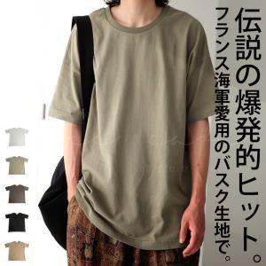 トップス Tシャツ メンズ 半袖 綿 クルーネックバスクT・5月27日20時〜発売。100ptメール便可|antiqua