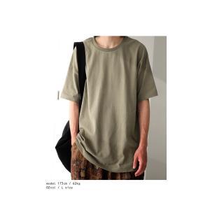 トップス Tシャツ メンズ 半袖 綿 クルーネックバスクT・100ptメール便可|antiqua|11