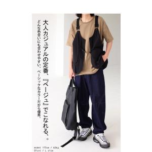 トップス Tシャツ メンズ 半袖 綿 クルーネックバスクT・100ptメール便可|antiqua|18