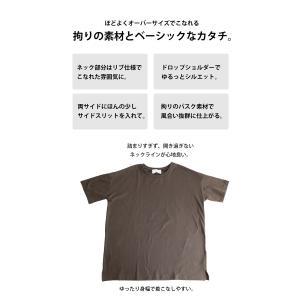 トップス Tシャツ メンズ 半袖 綿 クルーネックバスクT・100ptメール便可|antiqua|08