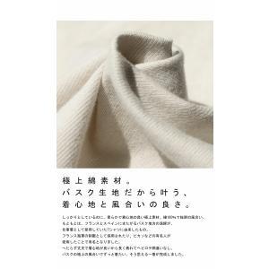 トップス Tシャツ メンズ 半袖 綿 クルーネックバスクT・100ptメール便可|antiqua|10