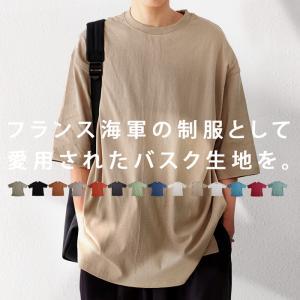 トップス Tシャツ メンズ 半袖 リブ 綿・8月5日0時〜再販。新色追加!既存色の発送は8/6〜 新色の発送は8/11〜。100ptメール便可 antiqua