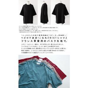 トップス Tシャツ メンズ 半袖 リブ 綿・8月5日0時〜再販。新色追加!既存色の発送は8/6〜 新色の発送は8/11〜。100ptメール便可 antiqua 02