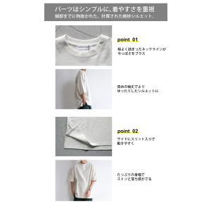 トップス Tシャツ メンズ 半袖 リブ 綿・8月5日0時〜再販。新色追加!既存色の発送は8/6〜 新色の発送は8/11〜。100ptメール便可 antiqua 14