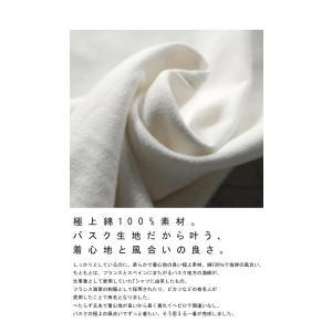 トップス Tシャツ メンズ 半袖 リブ 綿・8月5日0時〜再販。新色追加!既存色の発送は8/6〜 新色の発送は8/11〜。100ptメール便可 antiqua 15
