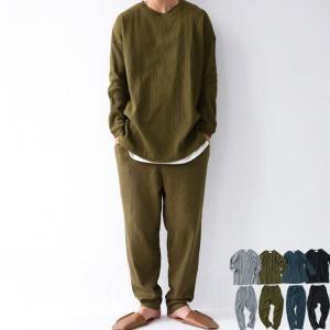 ルームウェア メンズ トップス 長袖 プルオーバー ラウンドネック・9月5日0時〜発売。メール便不可|antiqua