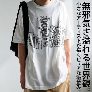 トップス メンズ 半袖 綿 綿100% Tシャツ ロゴT ブルックリンイラストTシャツ・メール便不可 antiqua