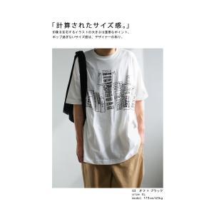 トップス メンズ 半袖 綿 綿100% Tシャツ ロゴT ブルックリンイラストTシャツ・メール便不可 antiqua 11