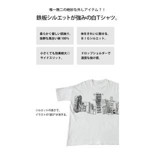 トップス メンズ 半袖 綿 綿100% Tシャツ ロゴT ブルックリンイラストTシャツ・メール便不可 antiqua 05