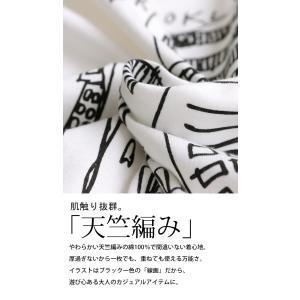 トップス メンズ 半袖 綿 綿100% Tシャツ ロゴT ブルックリンイラストTシャツ・メール便不可 antiqua 07