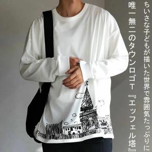ロンT トップス メンズ 長袖 綿 綿100 Tシャツ ロゴT・8月10日0時〜発売。メール便不可|antiqua
