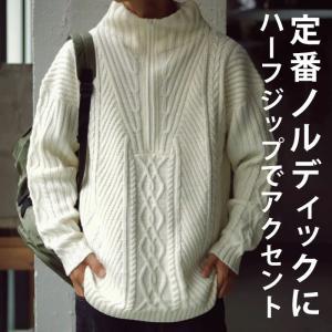 ニット メンズ トップス 長袖 ニットトップス セーター ハイネック・9月20日0時〜発売。メール便不可|antiqua