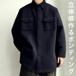 ボンディングシャツ メンズ トップス アウター コート 羽織り シャツ・9月20日0時〜発売。発送は9/30〜順次。メール便不可|antiqua