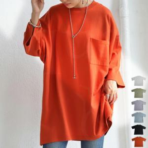 胸ポケット付きバスクT Tシャツ レディース トップス 綿・6月10日0時〜発売。メール便不可 antiqua