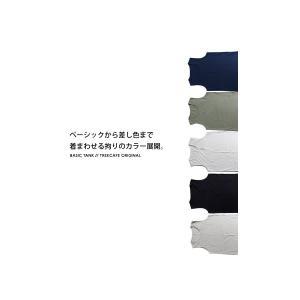 タンク メンズ タンクトップ 無地 綿 無地リブタンクトップ・再再販。50ptメール便可|antiqua|17