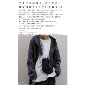トップス 裏毛 ワイド モード 大人 太裏毛ビッグトップス・12月5日20時〜発売。(100)メール便可 antiqua 02