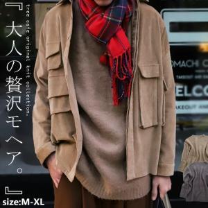 トップス ニット モヘア メンズ モヘアニット・11月17日20時〜発売。##メール便不可|antiqua