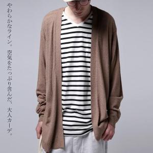 トップス カーディガン カーデ メンズ トッパ―カーデ・2月9日20時〜発売。##メール便不可|antiqua