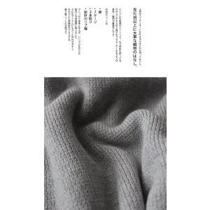 ニット トップス カジュアル オリジナル 綿ニットトップス・2月6日20時〜再再販。##メール便不可|antiqua|12