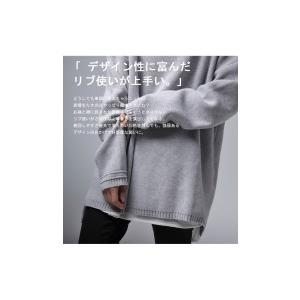 ニット トップス カジュアル オリジナル 綿ニットトップス・2月6日20時〜再再販。##メール便不可|antiqua|09