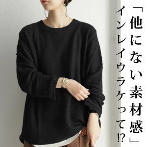 トップス 裏毛 ワイド モード 大人 太裏毛ビッグT・11月22日20時〜発売。(100)メール便可|antiqua