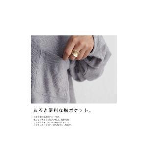 トップス ロンT カットソー 柄 パイルワイドトップス・11月7日20時〜発売。##メール便不可|antiqua|08