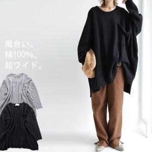トップス ニット 綿ニット 長袖 綿 綿100% セーター コットンビッグニット。##×メール便不可!|antiqua